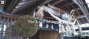 THE EDGE OF JAPAN