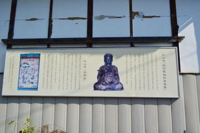 佛心寺の大仏
