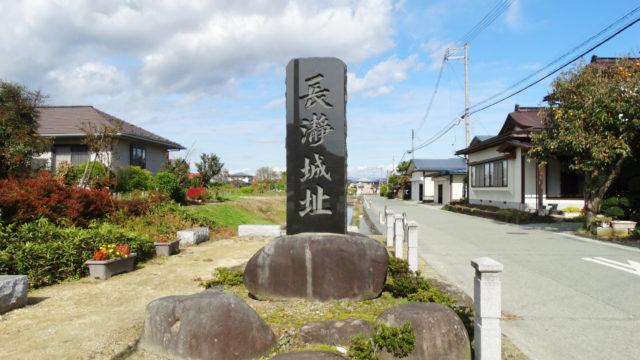 長瀞城跡(長瀞陣屋跡)