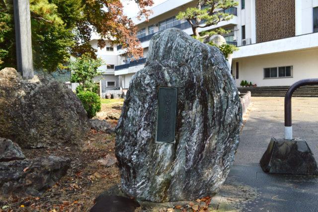 小田島(東根)城跡