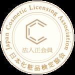 日本化粧品検定協会法人正会員新ロゴマーク