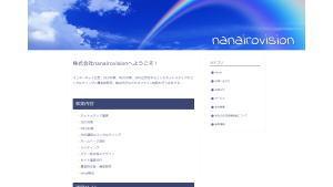 nanairovision